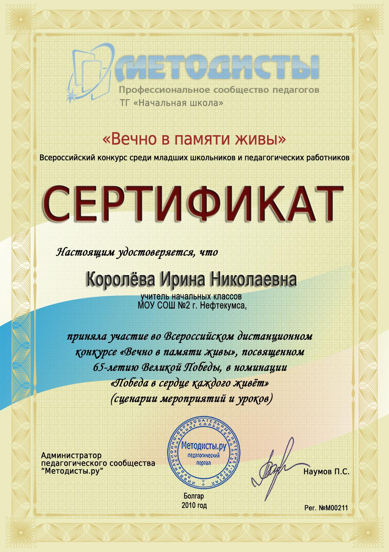 Печать сертификатов и дипломов в нижнем новгороде Печать дипломов и сертификатов